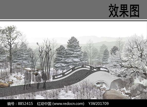 雁栖湖国际会都冬园拱桥效果图图片