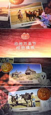 AE万圣节相册片头模板