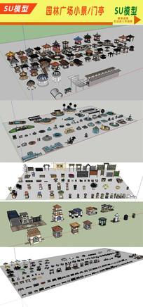 SU 园林小景构筑件模型