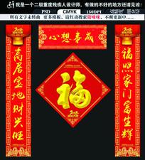 春节年画对联