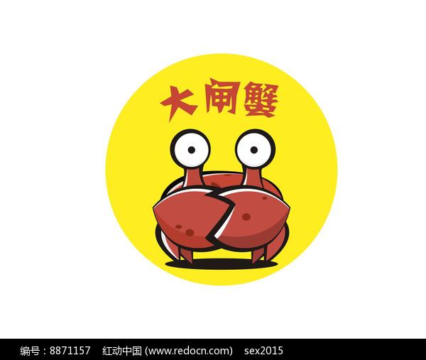 大闸蟹标志设计图片