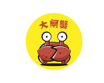 大闸蟹标志设计 CDR