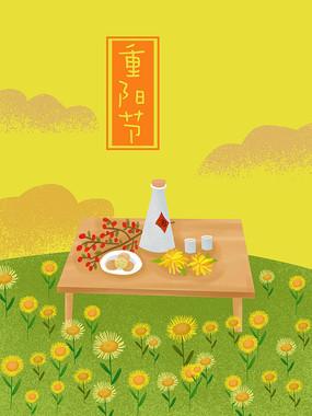 登高赏菊重阳节原创插画海报
