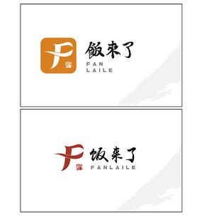 饭店快餐食品店logo
