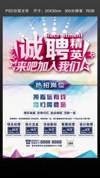2014天堂av网电影网