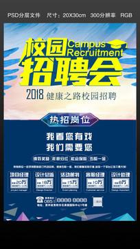 上海市垃圾分类实施三周 投放合格率明显上
