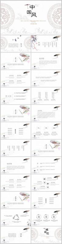 古典纹路中国风PPT模板