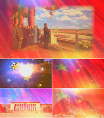 红旗颂舞台背景视频