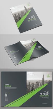 简洁企业文化宣传画册封面设计
