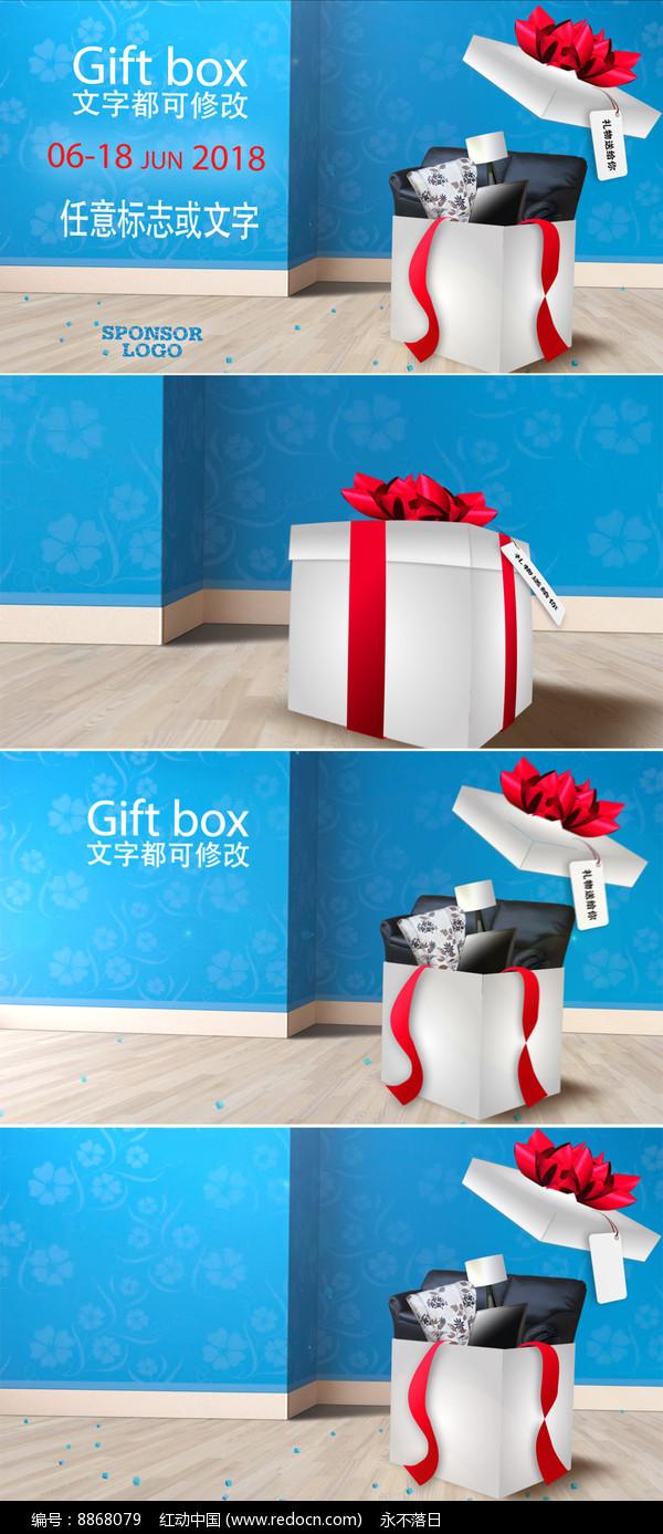 节日礼品盒跳舞动画视频模板图片