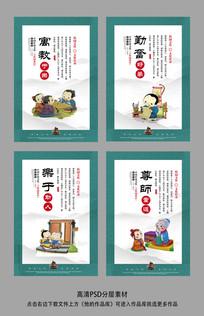 卡通成语故事校园文化展板