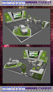 科技汽车展厅展台效果图