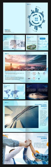 蓝色简约工程企业画册