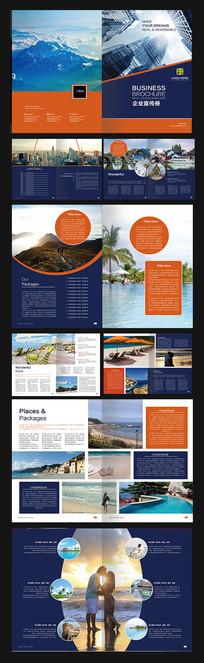 蓝色旅游公司企业画册