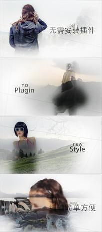 双重曝光图片视频相册模板