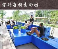 树池休闲座椅 JPG