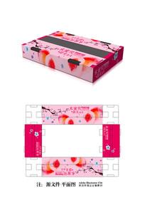 水蜜桃礼品包装设计 AI