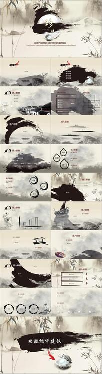 水乡中国风PPT模板
