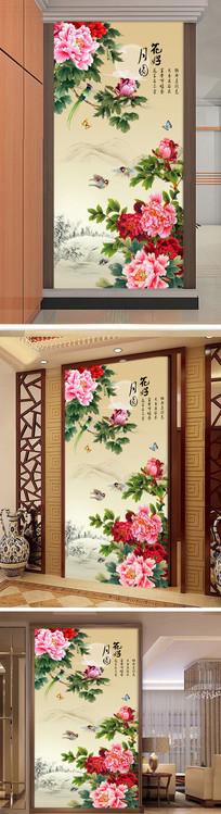 新中式工笔花鸟牡丹玄关背景墙