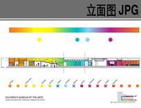 幼儿园建筑立面色彩设计