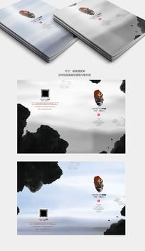 中国风画册封面模版