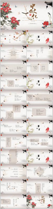 中国文化古风通用PPT模板