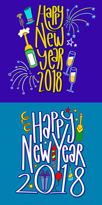 2018年新年字体设计矢量图 AI