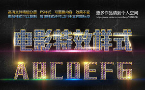 PS精美样式ASL PSD