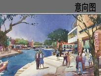 滨水商业街手绘效果图