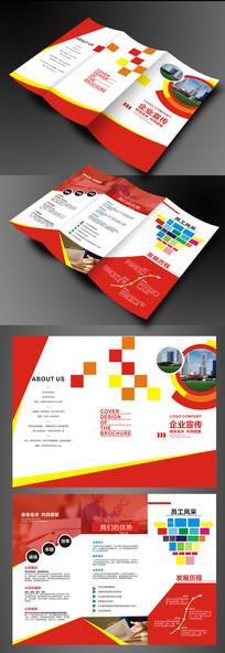 大气红色企业宣传三折页模板