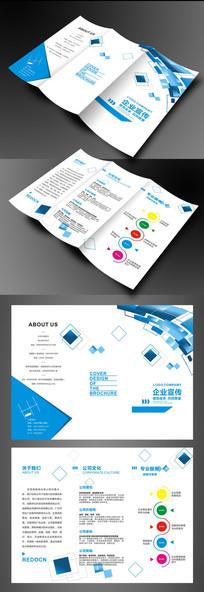 大气蓝色企业宣传三折页模板