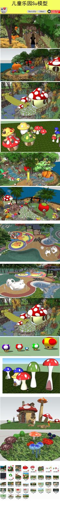 儿童卡通游乐设施乐园SU模型