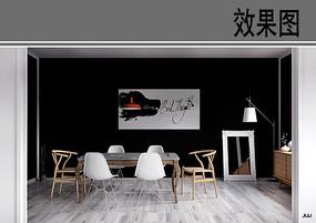 黑白风格家庭用餐区效果图