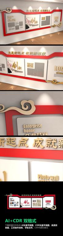 红动企业文化墙设计