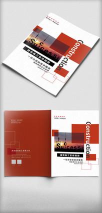 红色大气建筑施工画册封面