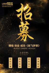 2019黄龙音乐季启幕 音乐爱好者在张家界峰林田园间放