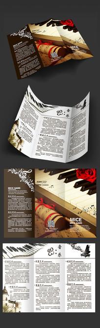 简约典雅音乐三折页