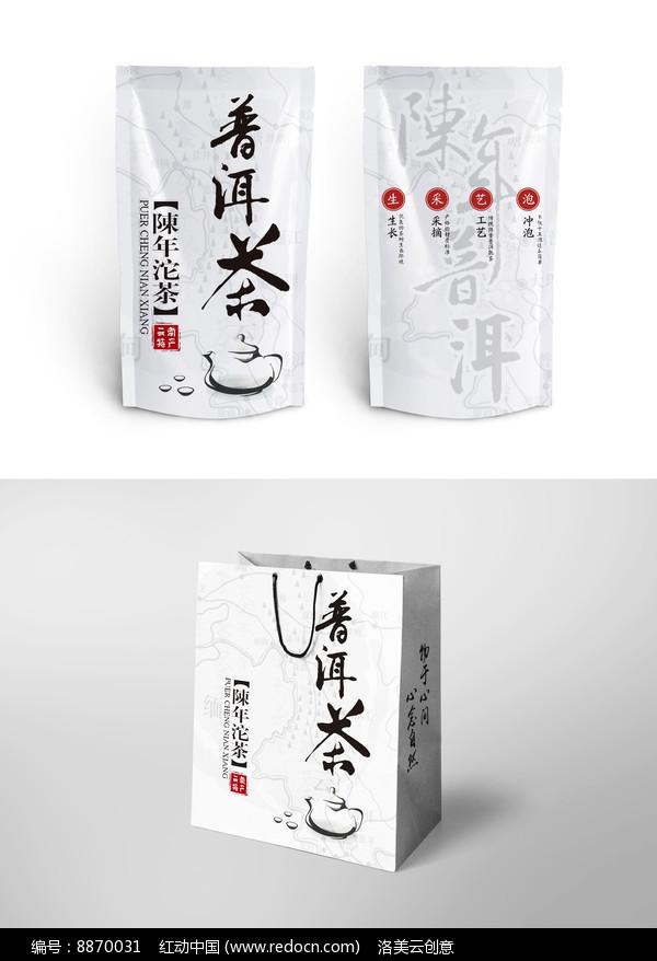 普洱茶袋装手提袋套装设计