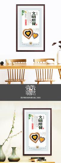 食堂文化文明用餐展板