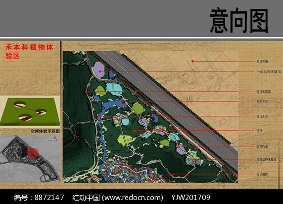 苏州真山公园禾草园平面图