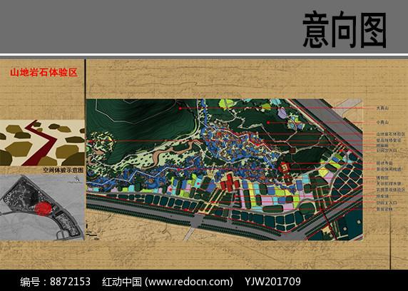 苏州真山公园岩石园平面图