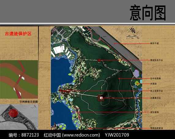 真山公园古遗迹保护区平面图
