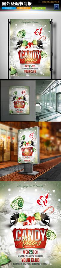 大气欧美风圣诞节设计海报