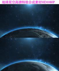 地球星空背景特效视频