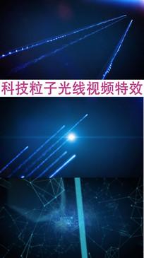 科技光线大气视频