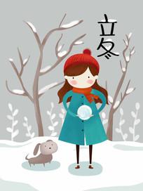 清新立冬节气原创插画海报