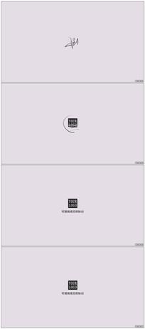 手绘涂写Logo动画视频