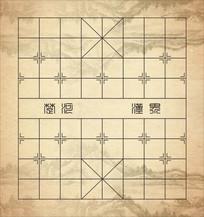 象棋棋盘设计