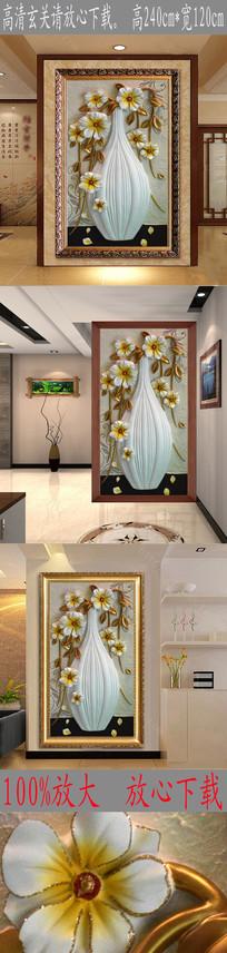 3D立体浮雕银叶花瓶艺术玄关 TIF