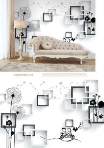 3D手绘抽象蒲公英电视背景墙 PSD
